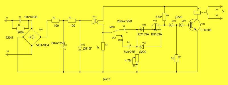 Симистор КУ208 характеристики Простой регулятор мощности ...
